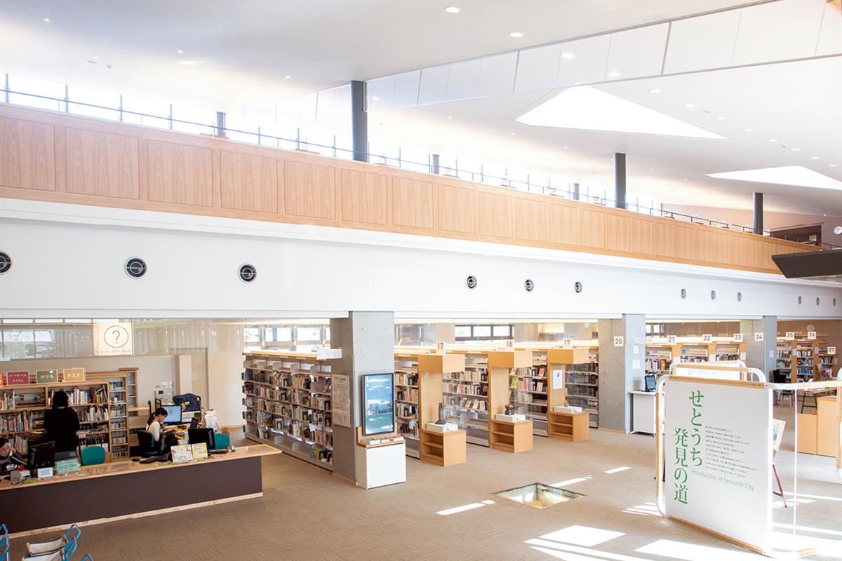 市立 図書館 瀬戸内