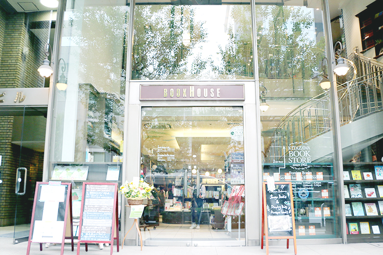 ブックハウスカフェ外観©キハラ株式会社