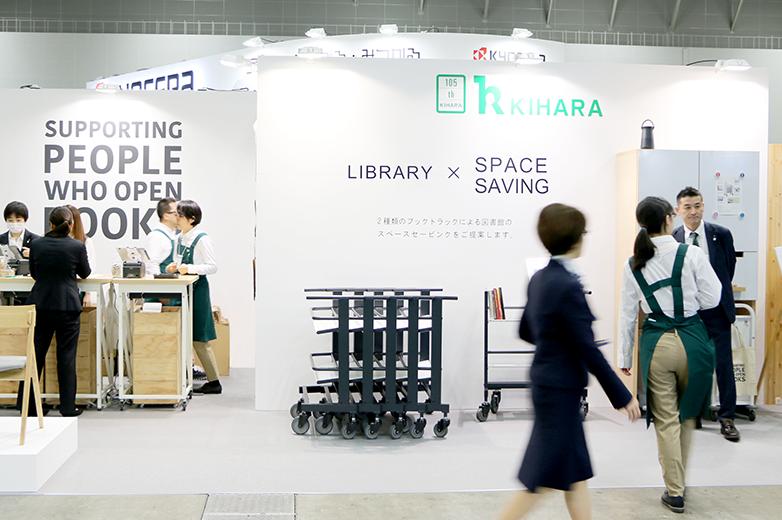 キハラブース©キハラ株式会社