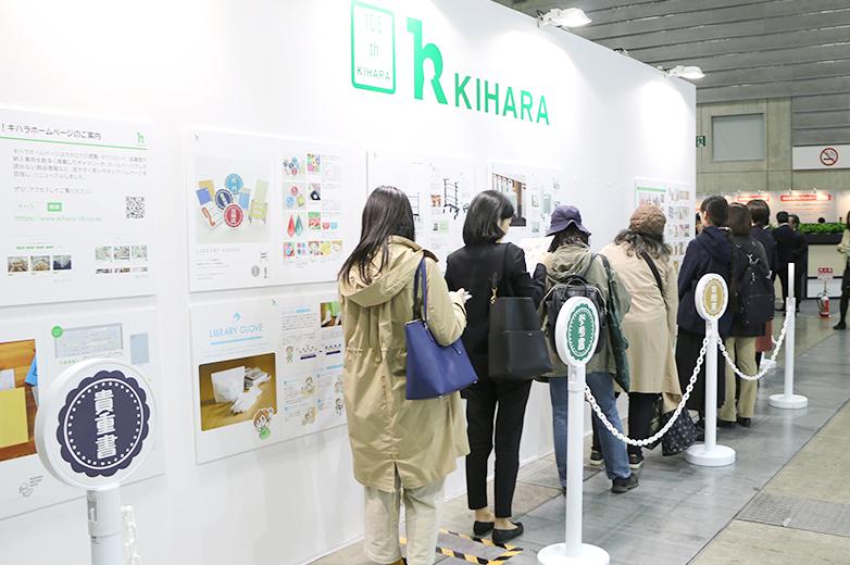 キハラブース販売コーナー2©キハラ株式会社