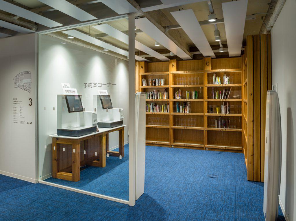 ミライon 図書館⑦ ©キハラ株式会社