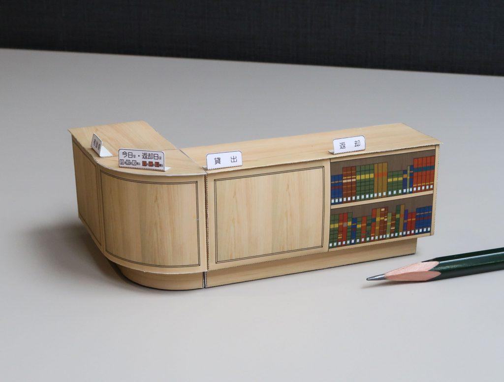 木製カウンターペーパークラフト©キハラ株式会社