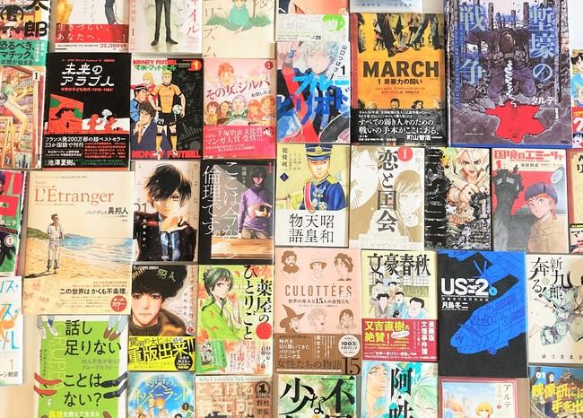 新たに選出された50作品©キハラ株式会社