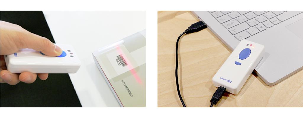 豆っぴで蔵書点検を簡単に©キハラ株式会社