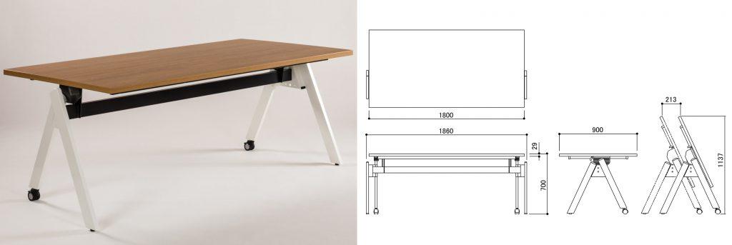 モブロテーブル④ ©キハラ株式会社