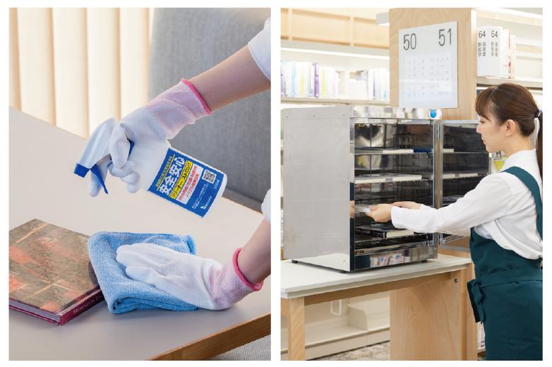 安全安心クリーナーストロング/ 除菌BOX 4D  ©キハラ株式会社